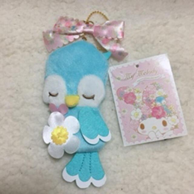 マイメロディ(マイメロディ)の♬レア♬サンリオ♬マイメロディ♬小鳥さん♬ポーチ♬ エンタメ/ホビーのおもちゃ/ぬいぐるみ(キャラクターグッズ)の商品写真