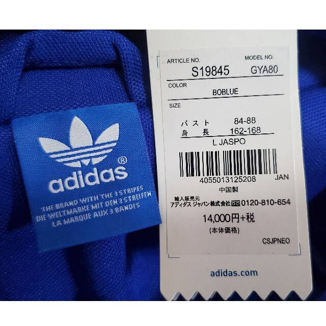 adidas(アディダス)の★タグ付新品★adidas アディダス ワンピ 安室奈美恵 きゃりー レディースのワンピース(ミニワンピース)の商品写真