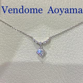 Vendome Aoyama - ヴァンドーム青山 プラチナ ダイヤモンド ネックレス