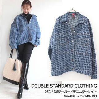 DOUBLE STANDARD CLOTHING - ダブルスタンダードクロージング DSジャガードデニムジャケット