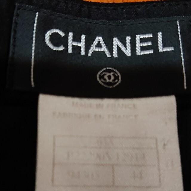 CHANEL(シャネル)のCHANELのウールワイドパンツ レディースのパンツ(カジュアルパンツ)の商品写真