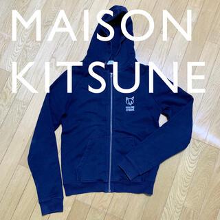 MAISON KITSUNE' - 美品 MAISON KITSUNE パーカー ネイビー 男女兼用 スウェット