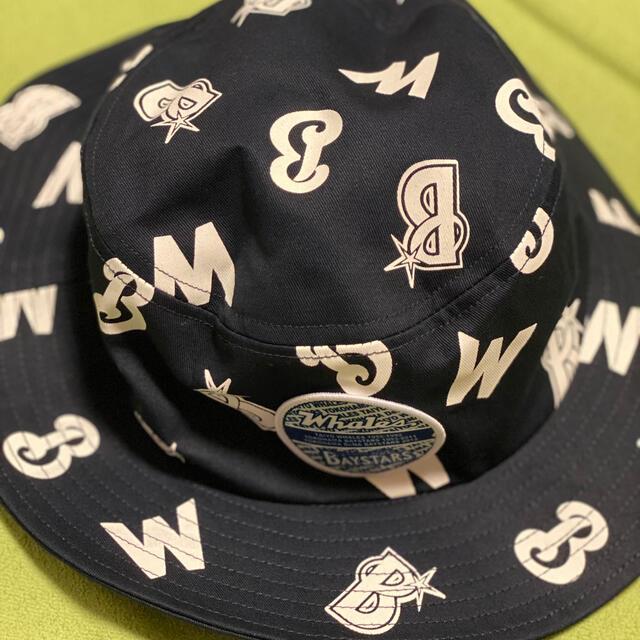 横浜DeNAベイスターズ(ヨコハマディーエヌエーベイスターズ)のレアセット ベイスターズ 帽子 バッグ スポーツ/アウトドアの野球(応援グッズ)の商品写真