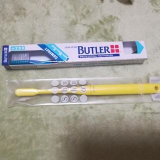 サンスター(SUNSTAR)の歯ブラシ BUTLER shushu ポイント消化に(歯ブラシ/デンタルフロス)
