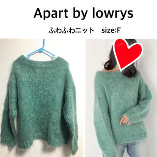 apart by lowrys - ふわふわニット グリーン green ゆったり