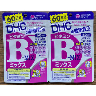 DHC - DHC ビタミンBミックス  60日分 2袋