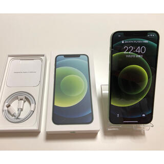 iPhone - ☆新品同様☆ iPhone12 128GB SIMフリー おまけ付