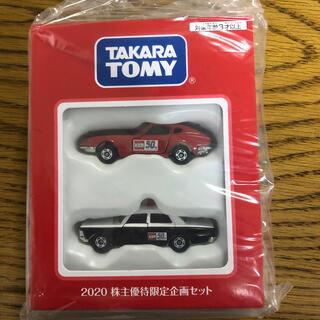 タカラトミー(Takara Tomy)のタカラトミー トミカ 50周年 2020 株主優待限定企画セット(ミニカー)