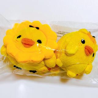 サンエックス - 東京駅限定 キイロイトリ てのりぬいぐるみセット