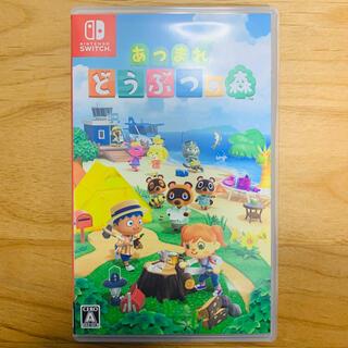 任天堂 - 【 美品 】Nintendo Switch あつまれどうぶつの森 ソフト