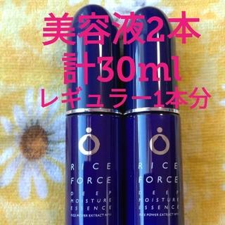 ライスフォース(ライスフォース)のライスフォース 美容液 ハーフサイズ 2本(美容液)