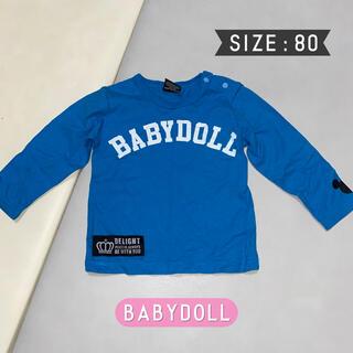 ベビードール(BABYDOLL)の【BABYDOLL】ベビードール ブルー ロンᎢ80(シャツ/カットソー)