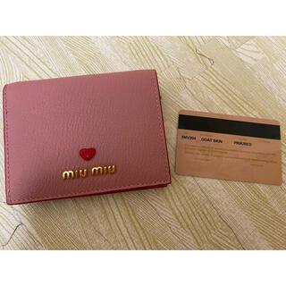 miumiu - ミュウミュウ miu miu 三つ折り財布 ピンク 5MV204