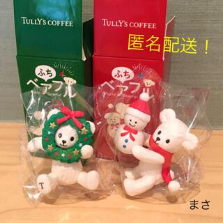 TULLY'S COFFEE - 2020 タリーズ ふち ベア フル クリスマス リース くま スノーマン