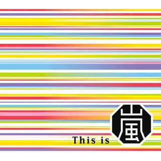 嵐 - 未開封 新品 嵐 / This is 嵐 初回限定盤/2CD+DVD