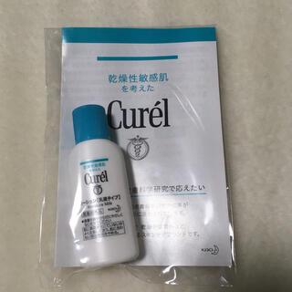 キュレル(Curel)のキュレル ローション(ボディローション/ミルク)