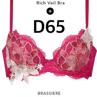 Wacoal - サルート36G ブラ単品(D65) リッチヴェール