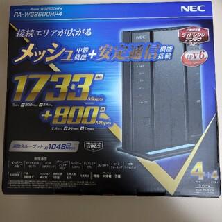 NEC - 未開封 PA-WG2600HP4