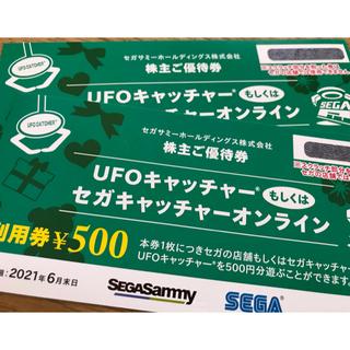 セガ(SEGA)のセガサミー 株主優待券 UFOキャッチャー(その他)