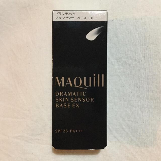 MAQuillAGE(マキアージュ)のマキアージュ ドラマティックスキンセンサーベース EX 化粧下地 コスメ/美容のベースメイク/化粧品(化粧下地)の商品写真