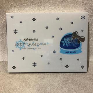 キスマイフットツー(Kis-My-Ft2)のKis-My-Ft2 SNOW DOMEの約束 IN TOKYO DOME(アイドルグッズ)