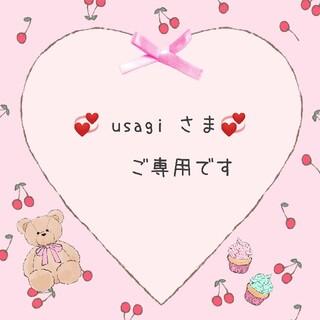 ディーエイチシー(DHC)の💞 usagi さまご専用 💞(口臭防止/エチケット用品)