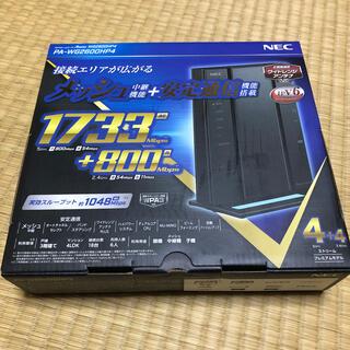 NEC - NEC Wi-Fiルーター Aterm PA-WG2600HP4