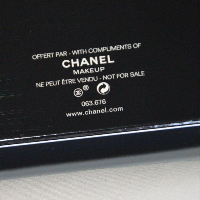 CHANEL(シャネル)の☆シャネル ポーチ ミラー付 レベージュ モコモコ 非売品 新品/未使用 レディースのファッション小物(ポーチ)の商品写真