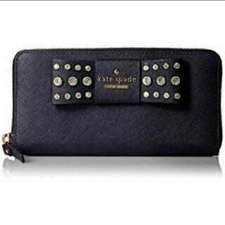 kate spade new york - タグ付新品未使用ケイト・スペードビジューリボン完売黒長財布