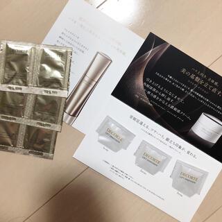 コスメデコルテ(COSME DECORTE)のコスメデコルテ リフトディメンション セラム クリーム(美容液)