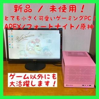 新品 コンパクトデスクトップパソコン ゲーミングPC 本体 動画編集 初心者歓迎