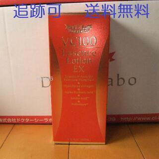 Dr.Ci Labo - レタパ発送 150ml VC100エッセンスローションEX ドクターシーラボ