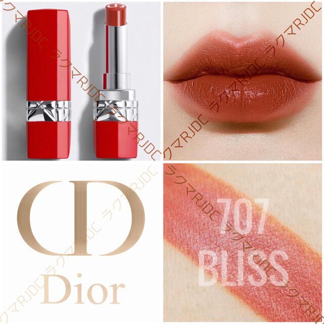 Dior(ディオール)の【新品箱なし】707 ブリス ルージュディオール ウルトラバーム ブリック コスメ/美容のベースメイク/化粧品(口紅)の商品写真