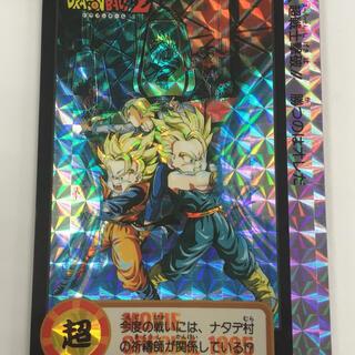 ドラゴンボール - ドラゴンボールカード カードダス 悟天 香港限定 日本製 正規品 美品 1枚