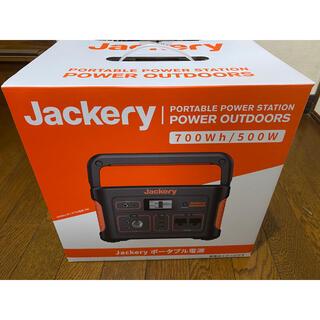 新品!Jackery ポータブル電源 700 大容量192000m