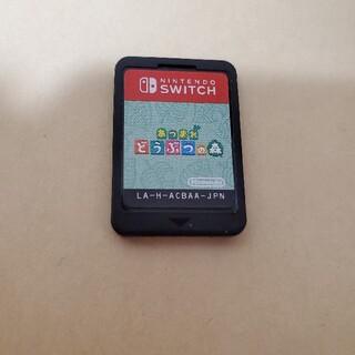 Nintendo Switch - あつまれ どうぶつの森 Switch スイッチ あつ森 ソフト