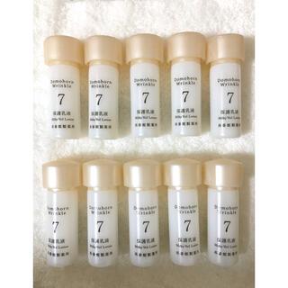 ドモホルンリンクル - ドモホルンリンクル 保護乳液10本