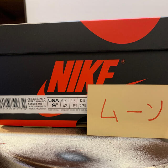 NIKE(ナイキ)のAIR JORDAN 1 DARK MOCHA エアジョーダン1 ダークモカ メンズの靴/シューズ(スニーカー)の商品写真
