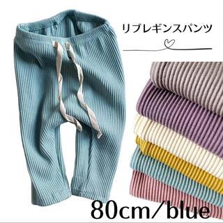 レギンスパンツ リブパンツ ズボン 女の子 男の子 韓国 子供服 ベビー キッズ