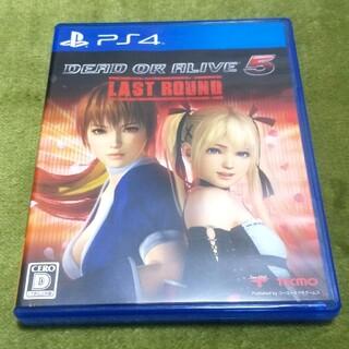 PlayStation4 - PS4ソフト デッドオアアライブ5 ラストラウンド