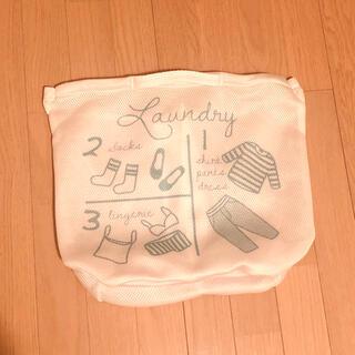 スリーコインズ(3COINS)の洗濯ネット(日用品/生活雑貨)