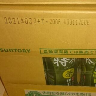 サントリー(サントリー)の特茶の緑茶 500ml  10本(茶)