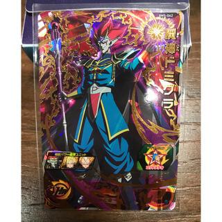 ドラゴンボール - BM5弾ドラゴンボールヒーローズ  UR魔神ドミグラ