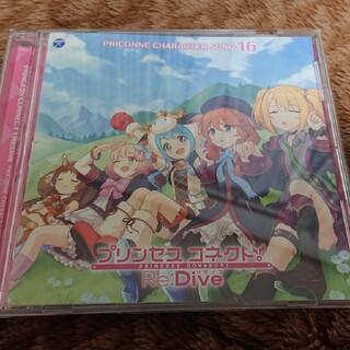プリンセスコネクト! Re:Dive  キャラクターソング 16(ゲーム音楽)