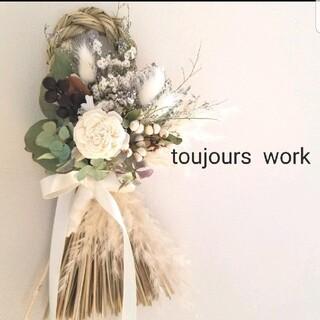 お正月しめ縄飾り◇◆natural flower(ドライフラワー)