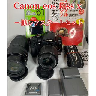 Canon - デジタル 一眼レフ Canon EOS kiss Xダブルレンズ スタートセット