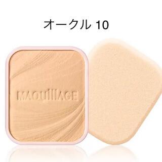 MAQuillAGE - マキアージュ パウダリー オークル10