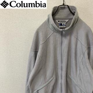 コロンビア(Columbia)のコロンビア フリースジャケット フルジップ 刺繍ロゴ グレー(ブルゾン)