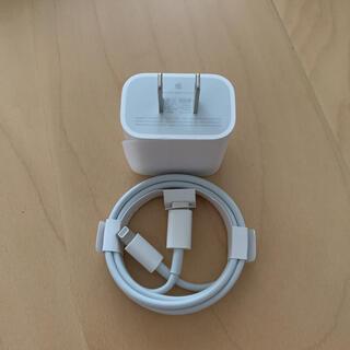 iphone 18w  充電器 ケーブル アダプター USBタイプC