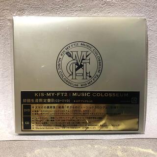 Kis-My-Ft2 - MUSIC COLOSSEUM(初回生産限定盤B)